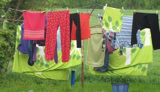 【フリーBGM】綺麗に畳んである洗濯物/幻想のような切ない曲
