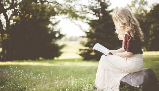 【フリーBGM】静かな場所で本を読む人/何か考え事をしているピアノ曲
