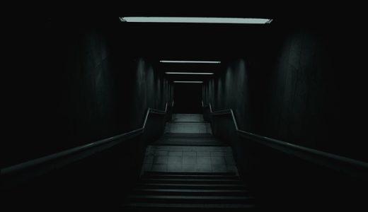 【フリーBGM】真夜中の廊下/不気味なホラー曲