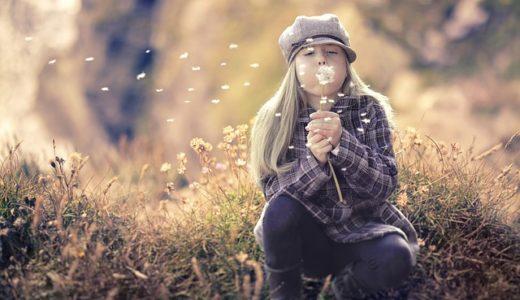 【フリーBGM】たんぽぽを持った女の子/優しく響く美しい曲