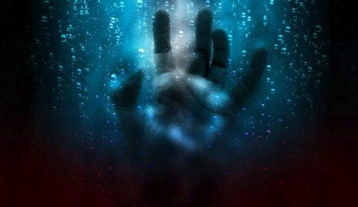 【フリーBGM】妄想・不安・恐怖が僕を包み込む/精神が崩壊したような