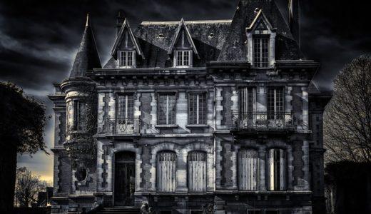 【フリーBGM】ヴィラ・レジデンス/暗く怖く怪しい雰囲気のあるオーケストラ