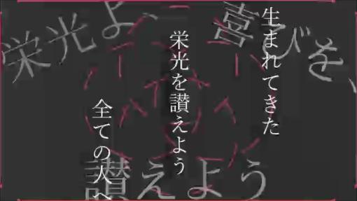 【フリー歌もの・ボーカル】グローリー/争いを感じるシンフォニックメタル